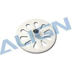 (H50019A) -  145T M0.6 Autorotation Tail Drive Gear set