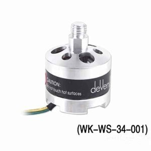 (H500-Z-12) -Brushless Motor (Dextrogyrate thread) for Tali H500